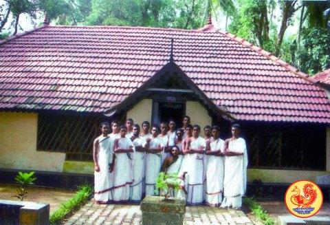 Veda Pathashala