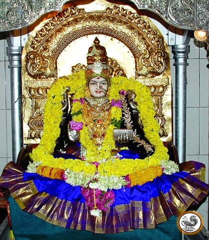Sri Sharadamba