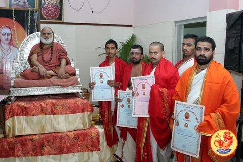 Vedic Scholars