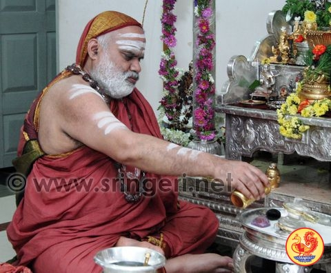 Haindava Samskruti Jagadguru Shankaracharya Mahasamsthanam