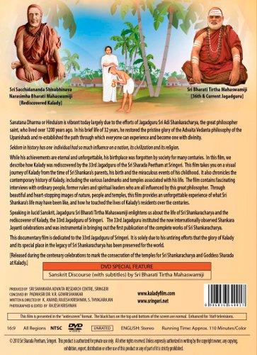 Kalady DVD - Back