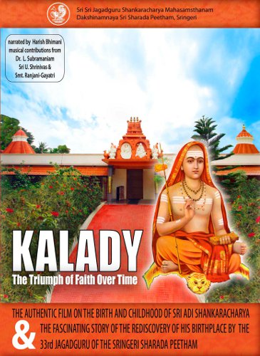 Kalady DVD - Front Cover