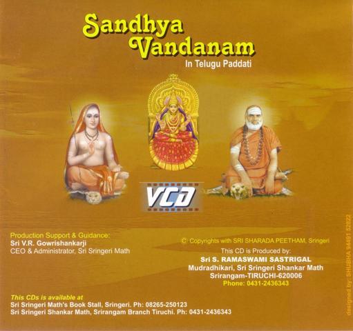 Vaidika Vignanam