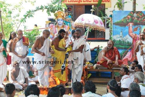 Jagadguru in Shimoga district - Sringeri Sharada Peetham
