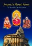 Sringeri Sri Sharada Peetham (A Pilgrim's Guide)