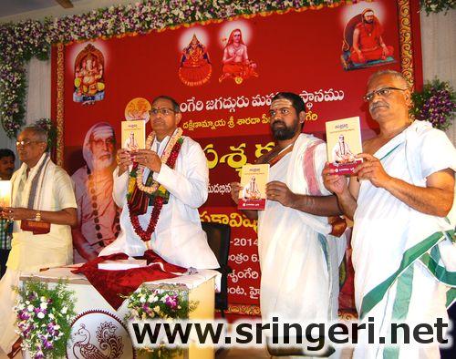 Chaganti Koteswara Rao Ramayanam Pravachanam Download