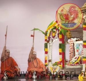 03_Sringeri_Jagadguru_performing_Vyasapuja along with His Uttaradhikari Shishya IMG_0396