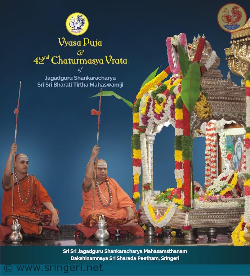 Vyasa pooja & Chaturmasya Vrata