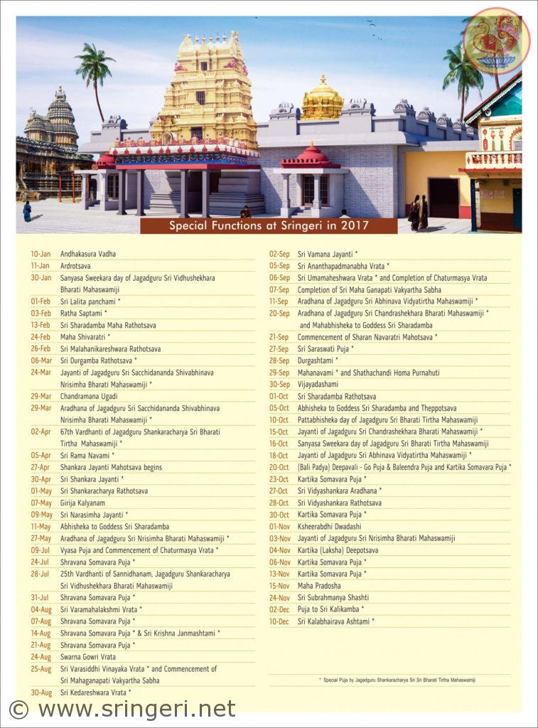 2017 Special Functions at Sringeri