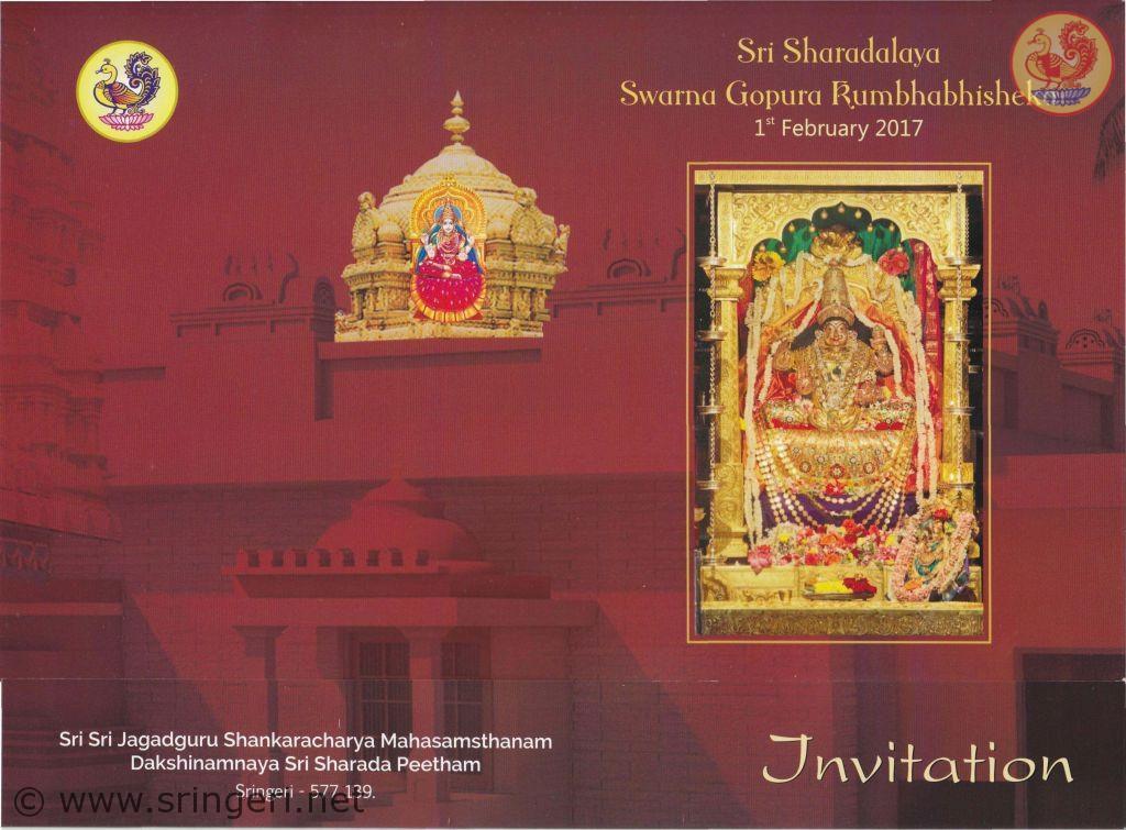 Sri Sharadalaya Swarna Shikhara Kumbhabhisheka Mahotsava