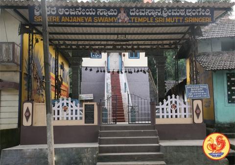 This Hanuman Temple In Sringeri Is Installed By Adi Shankaracharya