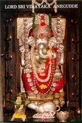 Other Temples Nearby Sringeri Sharada Peetham