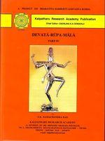 Agama shastra books in kannada pdf