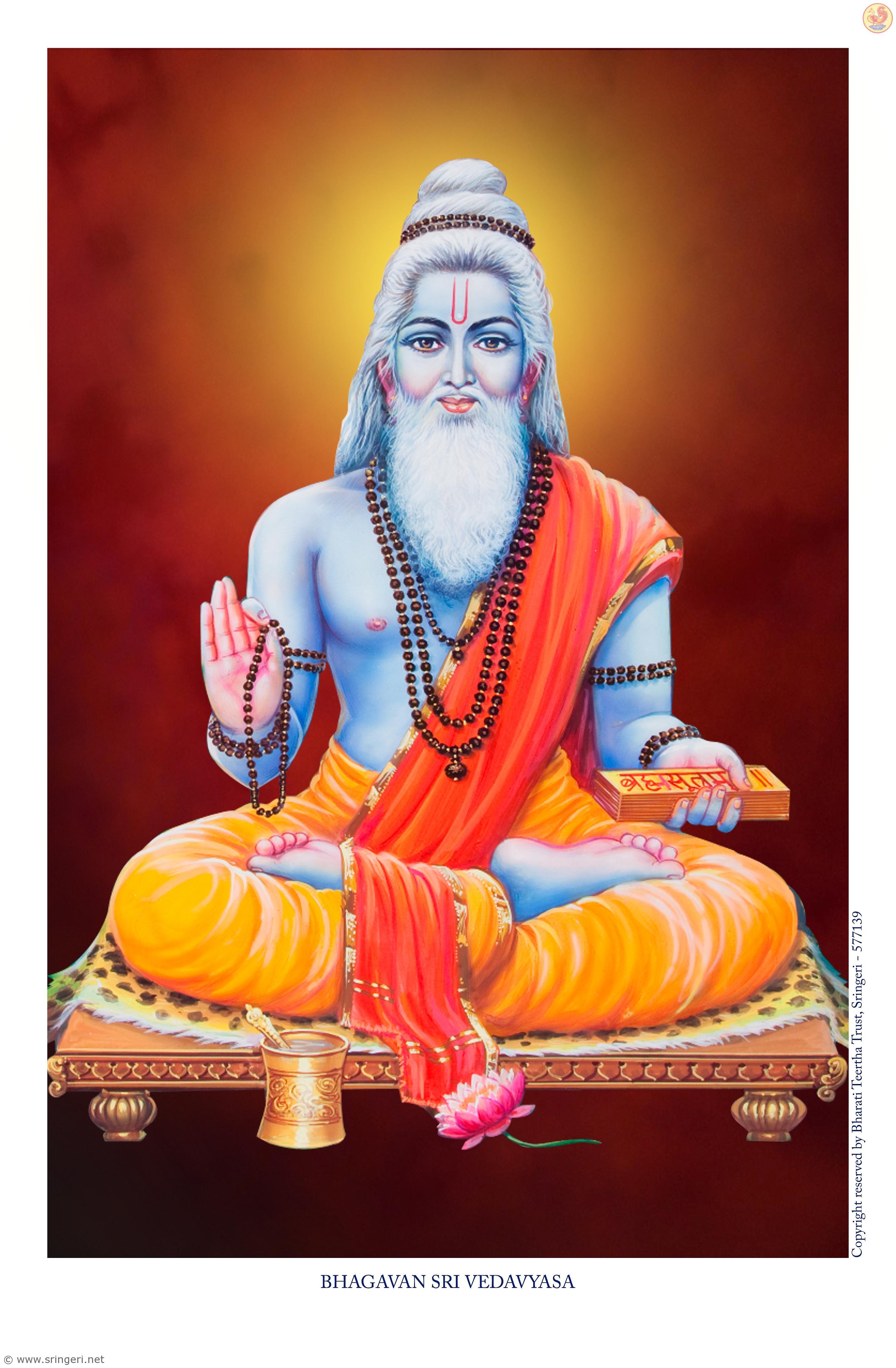 Parayana on Guru Poornima