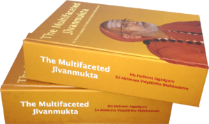 "Free download of the Book, ""The Multifaceted Jivanmukta"" - Sringeri"