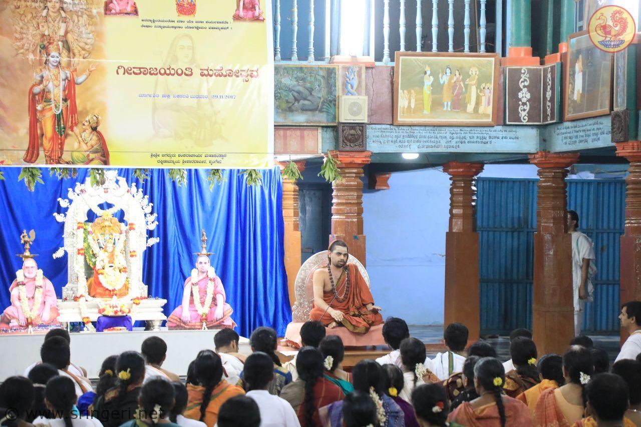 Gita Jayanti Celebrations - Sringeri Sharada Peetham